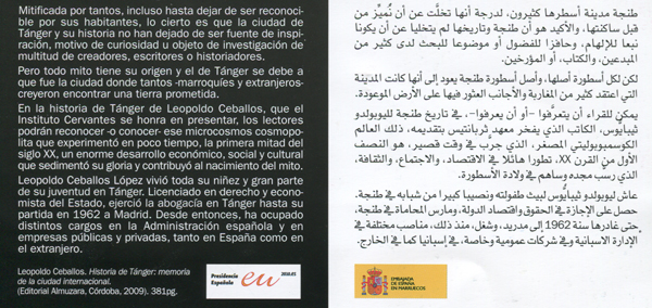 Presentación Instituto Cervantes de Tanger